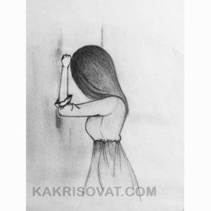 грустная девушка рисунок кранадашом