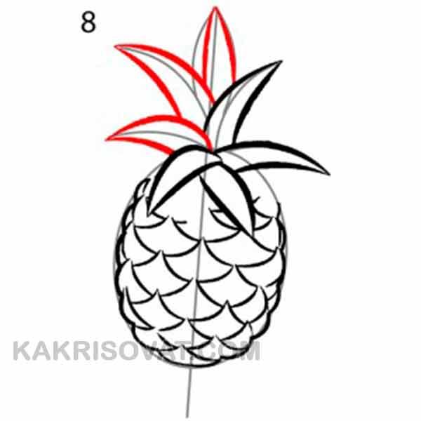 рисуем ананас поэтапно