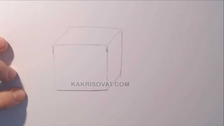 этапы штриховки куба 1