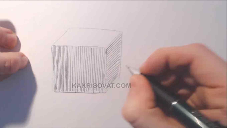 процесс штриховки куба