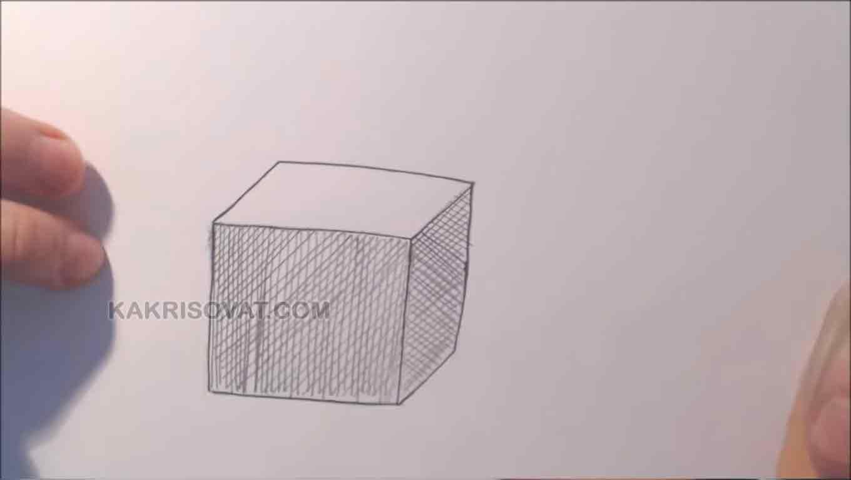 штрихование куба карандашом
